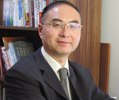 Prof Ye Wang photo